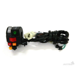 Bloc Comenzi Stanga ATV CF Moto 2011<